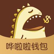 �W啦啦�X包appv1.6.1