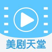 美剧电影天堂appv1.0