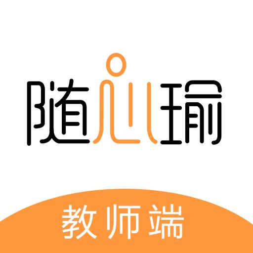 �S心瑜一�σ唤��端v1.5.1