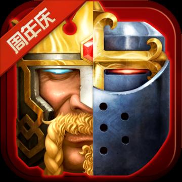 九游版本的列王的纷争5.16.0 官方最新版