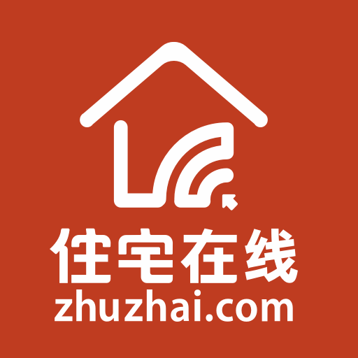 住宅在线一站式建房服务软件v1.1.8