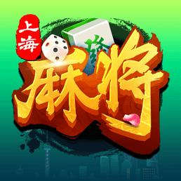 奇乐上海麻将会员版v1.0