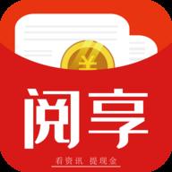 阅享资讯头条appv1.3.0
