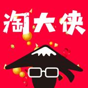 淘大�b�商平�_v1.0.9