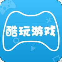 酷玩游戏盒玩游戏赚钱appv1.0