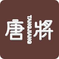 唐将区块链互助游戏安卓版v1.2.1