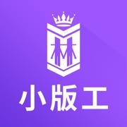 JJLin安卓版JJLin 小版工v17.6.5