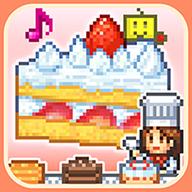 �_�_��意蛋糕店�h化版v1.00