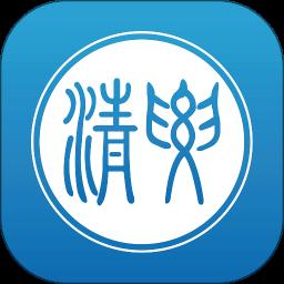 精要大学app官网版v1.6
