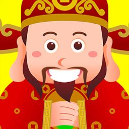 家有财神合成财神赚红包游戏安卓版v1.0.1