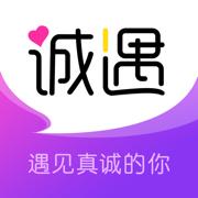 诚遇视频相亲婚恋平台v1.1.3