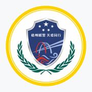 智慧�x江暖警app最新版v1.0.0