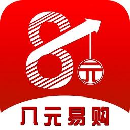 八元易购全球购v1.1.3