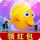 金多多水族馆养鱼赚钱游戏分红版v1.0