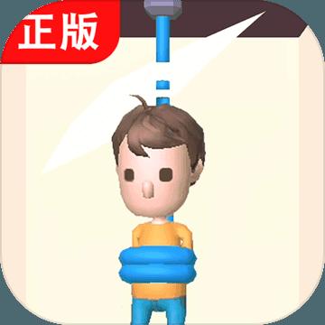 救救宝宝游戏去广告版v1.0.1