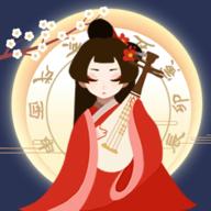 古代人生模�M游�虬沧堪�v1.0.22
