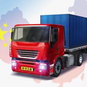中国卡车之星安卓免费版v1.0