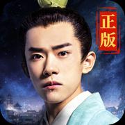 长安十二时辰官方手游苹果版v1.5