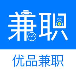 优品兼职接任务赚钱appv1.0