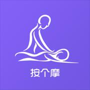 按��摩商�舳�v1.4.4