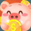 区块新年猪app安卓版v0.1