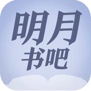 明月书吧女生小说必发彩票开奖直播网v1.0