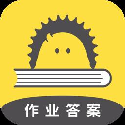 小�W寒假作�I答案appv1.2.4