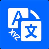 XYZ翻译器中文安卓版v1.0