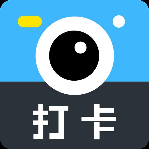 work打卡相机安卓版v1.2.2