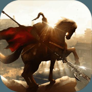 王朝崛起即�r�鹦g手游最新版v1.2.3