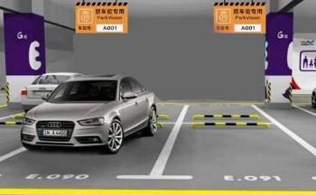 智慧停车类型的app