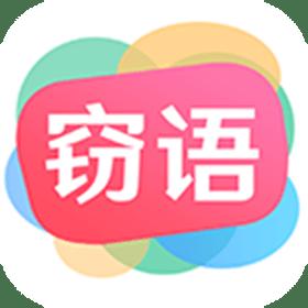 �`�Z漂流瓶私�Z分享appv2.0.3.101
