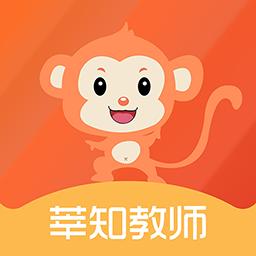 重庆莘知教师公招官网appv2.0.1