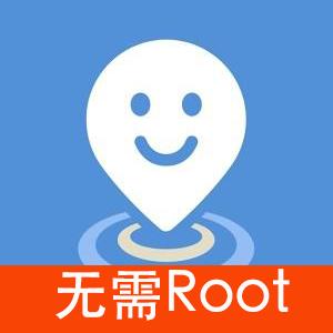 模拟定位王者无需root版v99999