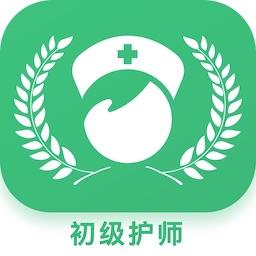 护士资格考试题库免费appv1.0