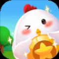 养鸡大作战红包版appv1.0