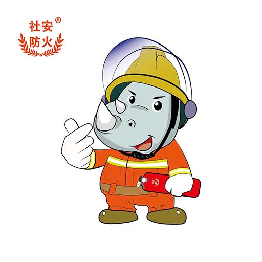 社安应急防火商城v1.0