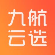九航云选省钱优惠商城v1.1.58