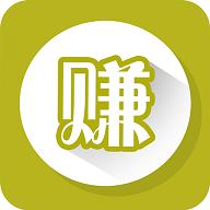 闲来赚钱推广赚钱appv1.0