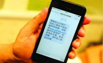 拒收短信app软件