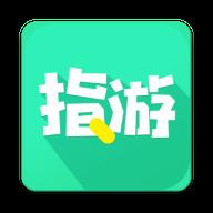 指游君有趣游�蚝凶�appv2.2.4