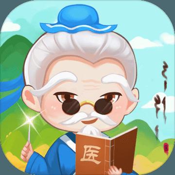 江湖医馆无限金币版v1.0.20