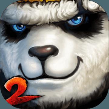 谭维维太极熊猫2手游高清版v1.5.1