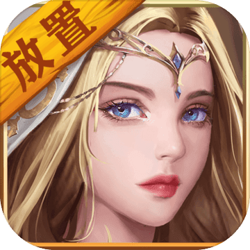 勇士��C3手游修改版本v1.3.17