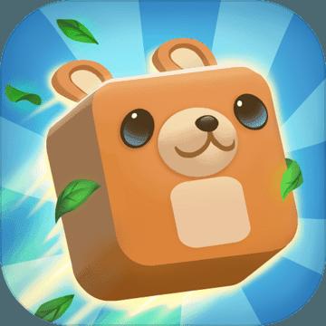 奔跑吧熊君�P卡解�i版v1.0