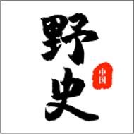 野史大全趣味��xappv1.2