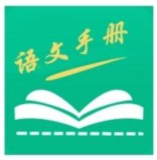 �Z文�土��Z文�W�appv1.0