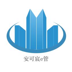 安可宸e管appv1.0