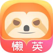 懒英微商输入法appv1.0