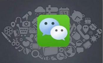 微信辅助任务app